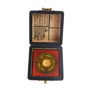 Feng Shui Luo Pan Vintage Chinese Compass