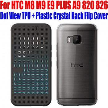 Case for HTC One M8 M9 E9 PLUS A9 Official Original Smart Dot View Case Call ID TPU +Plastic Crystal Back Flip Cover